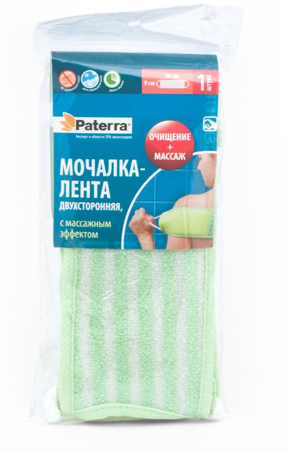 Мочалка-лента Paterra, двухсторонняя, цвет: светло-зеленый, 9 х 76 см408-010Мочалка-лента обеспечивает очищение и массаж кожи в домашних условиях.Имеет особую поверхность для бережного пилинга особо-деликатныхучастков кожи (например, для лица).Мочалка-лента улучшает кровообращение кожных покровов, бережно удаляет верхний слой эпидермиса.Мочалка-лента сделана из нейлона, а, значит, не вызывает аллергии, идеально очищает, обеспечивает пиллинг-эффект, но при этом нетравмирует кожу.