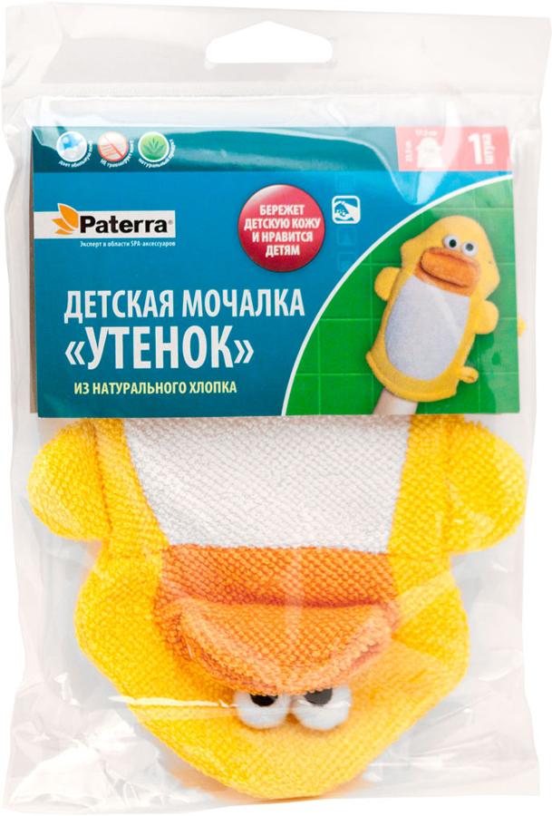 Мочалка детская Paterra Утенок, цвет: желтый, 23,5 х 17,5 см408-014Хлопок обеспечивают абсолютную гипоаллергенность изделия. Мочалка деликатно устраняет любые загрязнения кожных покровов, но нетравмирует нежную детскую кожу. Привлекательная форма мочалки в виде перчатки-утенка очень понравится вашему малышу и сделает процесскупания веселым и желанным!