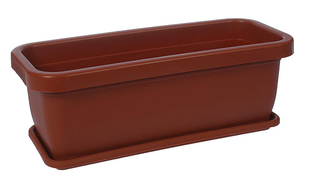 Ящик для цветов пластмассовый с поддоном. Изделие выполнено из высококачественного пластика,  Пластиковые изделия не нуждаются в специальных условиях хранения, просты в уходе.