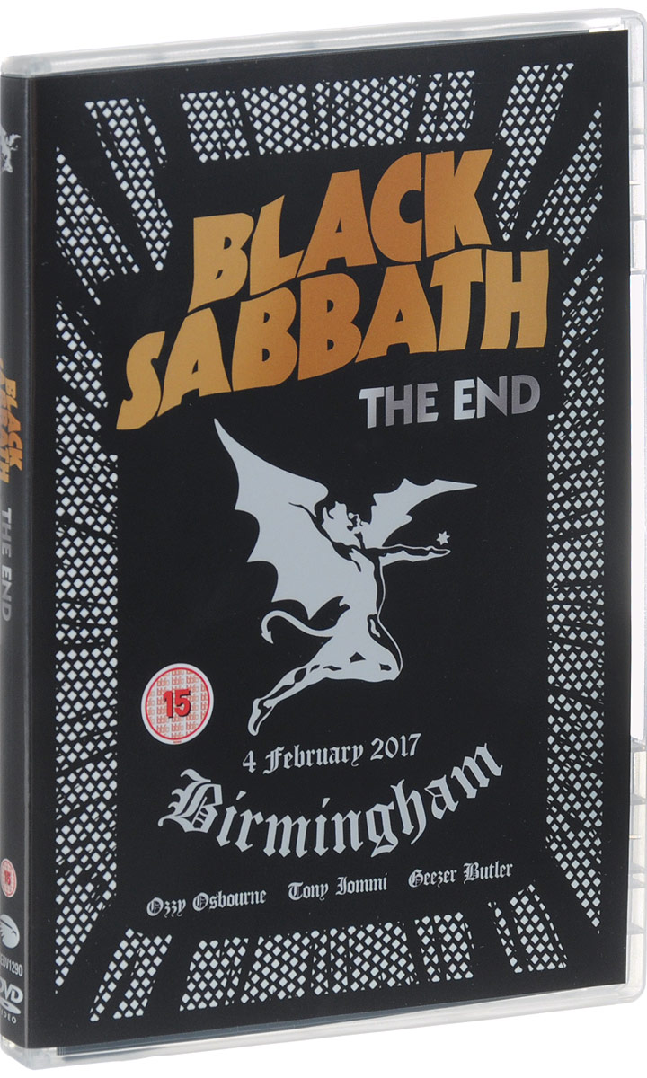 Black Sabbath: The End router bit 18 18 45 100 of 2 flutes flat end mills tungsten mill cutter cnc machine tools carbide end mills