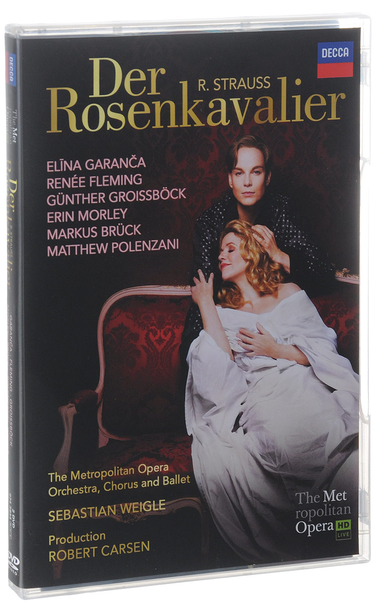R. Strauss: Der Rosenkavalier (2 DVD) super safari 2 pupil s book dvd r