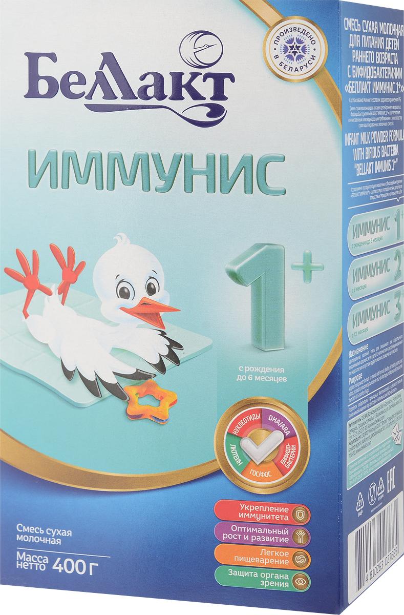 Беллакт Иммунис 1+ смесь молочная сухая с рождения, 400 г