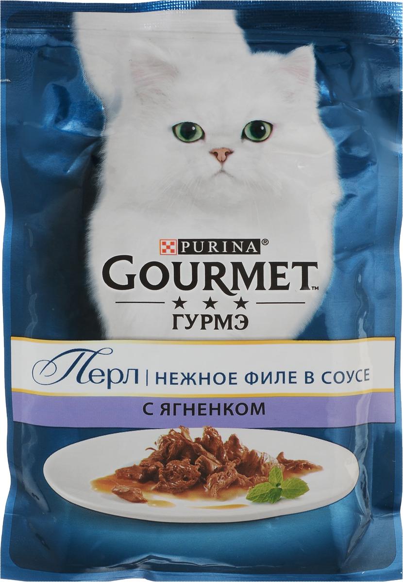 Консервы для кошек Gourmet Perle, мини-филе с ягненком, 85 г12215290Ваша кошка - настоящий гурман, и порой ей сложно угодить. Корм Gourmet Perle - это изысканное угощение с превосходным вкусом, которым ваша кошка будет наслаждаться каждый день. Ваш гурман оценит нежнейшие кусочки с мясом или рыбой, приготовленные в аппетитном соусе.Корм Gourmet Perle - изысканное угощение на каждый день.Рекомендации по кормлению: Суточная норма: 3-4 пакетика в день для взрослой кошки (средний вес 4 кг), в два приема.Данная суточная норма рассчитана для умеренно активных взрослых кошек, живущих в условиях нормальной температуры окружающей среды. В зависимости от индивидуальных потребностей кошки норма кормления может быть скорректирована для поддержания нормального веса вашей кошки.Подавайте корм комнатной температуры. Следите, чтобы у вашей кошки всегда была чистая, свежая питьевая вода.Условия хранения: Закрытый пакетик хранить в сухом прохладном месте. После открытия продукт хранить в холодильнике максимум 24 часа.Состав: мясо и продукты переработки мяса (в том числе ягненка 4%), экстракт растительного белка, рыба и продукты переработки рыбы, минеральные вещества, сахара, витамины, красители.Гарантируемые показатели: влажность 79.0%, белок 14.0%,жир 2,5%, сырая зола2.2%, сырая клетчатка 0.5%. Добавленные вещества: МЕ/кг: витамин A: 800 ; витамин D3: 120; витамин Е: 18; мг/кг: железо: 9; йод: 0,2; медь: 0,8; марганец: 1,8; цинк: 15.Вес: 85 г.Товар сертифицирован.Уважаемые клиенты! Обращаем ваше внимание на то, что упаковка может иметь несколько видов дизайна. Поставка осуществляется в зависимости от наличия на складе.