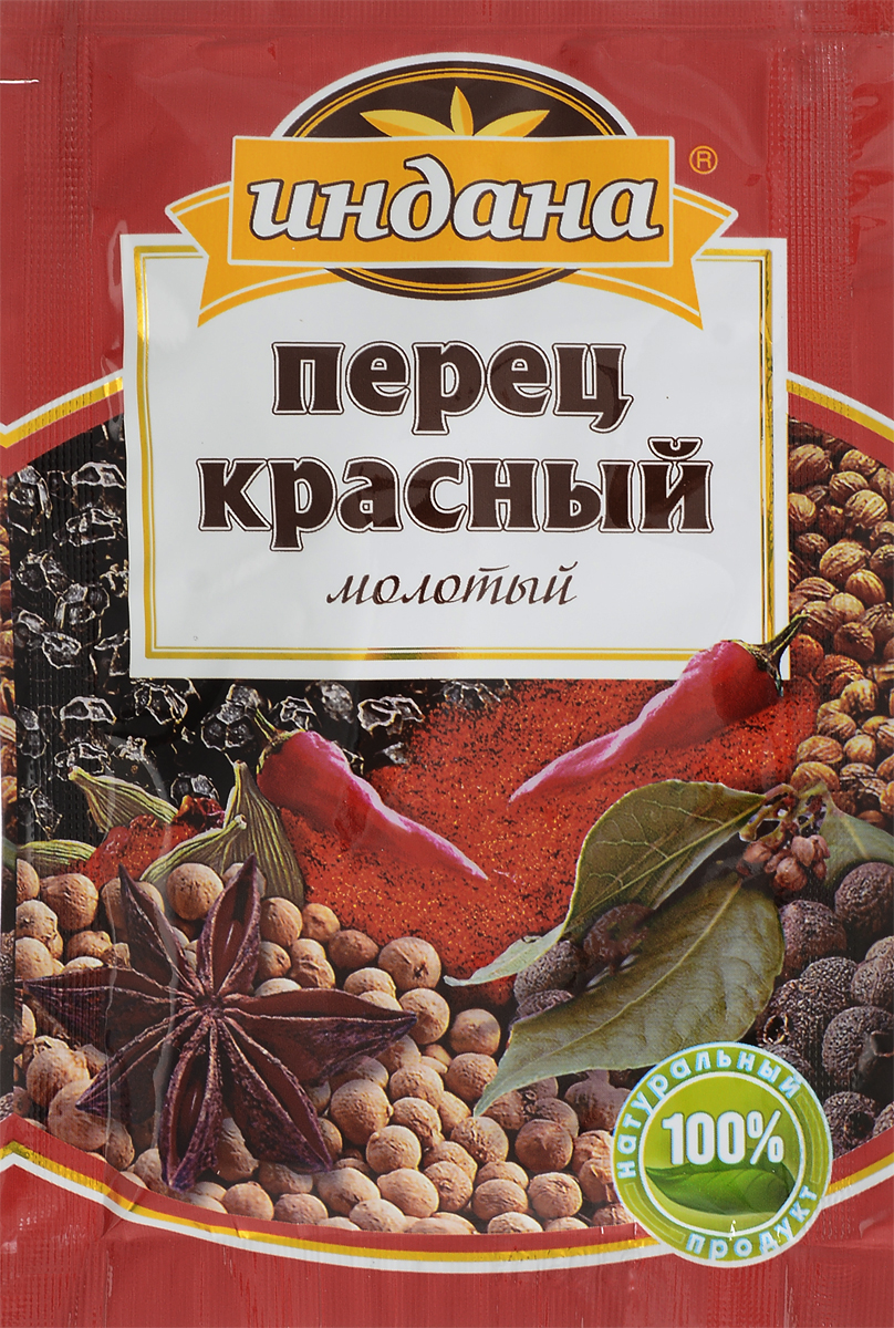Индана перец красный молотый чили, 15 г kotanyi чили кайенский перец молотый 500 г