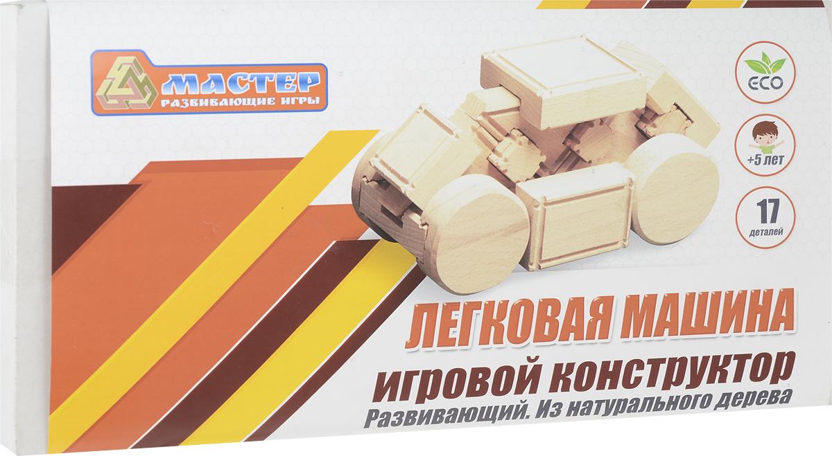Мастер Конструктор Легковая машина
