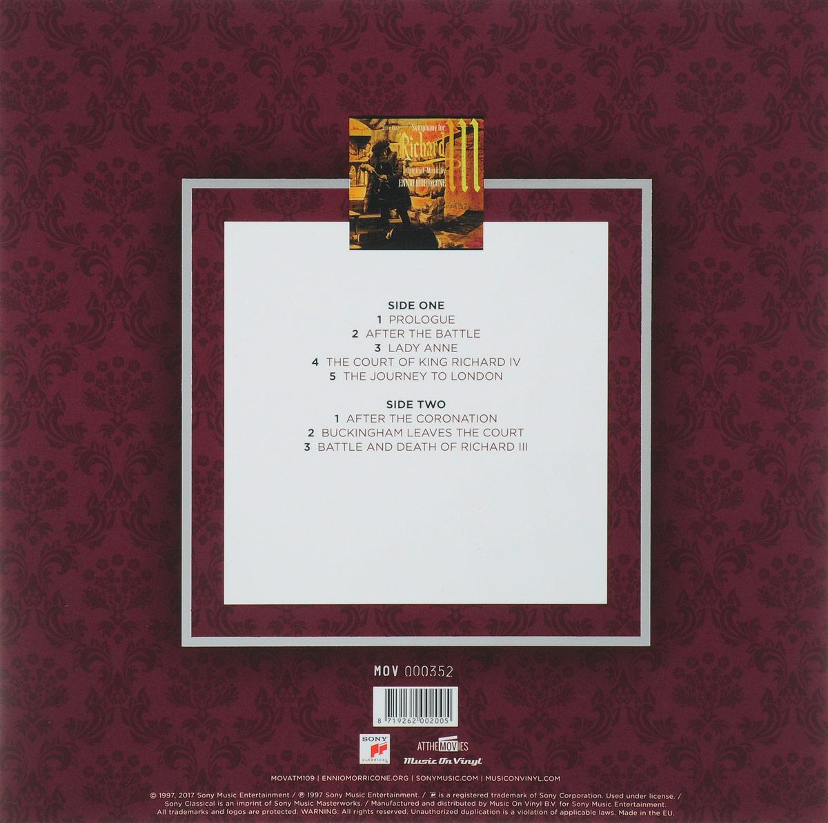Ennio Morricone.  Symphony For Richard III (LP) Sony Music Entertainment, Inc.