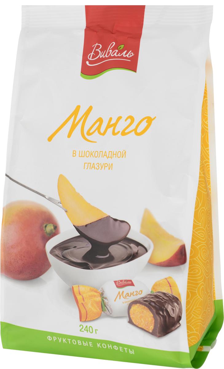 Виваль манго в шоколадной глазури, 240 г манго новая коллекция 2017 весна