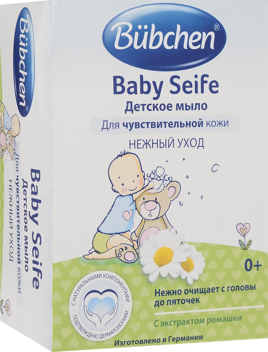 Bubchen Детское мыло, с ромашкой, 125 г07-139Детское мыло Bubchen с натуральными растительными маслами и экстрактом ромашкиподходит для малышей с самого рождения. Оно бережно очищает, смягчает и увлажняетчувствительную кожу. Не содержит животных жиров, что минимизирует риск возникновенияаллергических реакций. Нежная эмульсионная пенка мыла обеспечивает щадящую очистку кожи,не нарушает защитный кислотно-липидный слой. Обладает успокаивающим действием. Идеальноподходит для всей семьи. Мыло можно использовать как при подмывании, так и для стиркидетских вещей.Товар сертифицирован.Уважаемые клиенты! Обращаем ваше внимание на то, что упаковка может иметь несколько видов дизайна.Поставка осуществляется в зависимости от наличия на складе.
