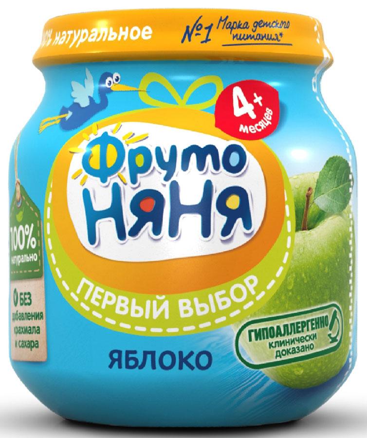 ФрутоНяня пюре из яблок с 4 месяцев, 100 гP071148Гипоаллергенное. 100% натуральное, без сахара, без крахмала.Уважаемые клиенты! Обращаем ваше внимание на то, что упаковка может иметь несколько видов дизайна. Поставка осуществляется в зависимости от наличия на складе.