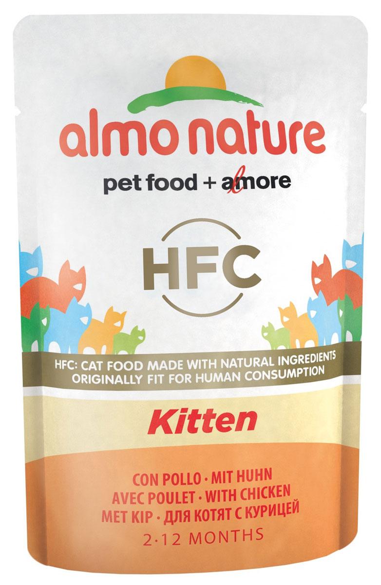 Консервы для котят Almo Nature Classic Cuisine, с цыпленком, 55 г20476Консервы для котят Almo Nature - полнорационный корм для котят. Консервы приготовлены из свежих и натуральных ингредиентов. Состав: куриный бульон, цыпленок 40%, рис 8%, сыр 3%, куриная печень 2%, подсолнечное масло 2%, яичный порошок 2%, витамины и минералы, соль 0,1%, хлорид холина 0,05%. Добавки: витамин A 9300 IU/кг, витамин D3 300 IU/кг, витамин E 50 мг/кг, витамин K3 0,1 мг/кг, витамин B1 15 мг/кг, витамин B2 2 мг/кг, витамин B12 0,01 мг/кг, биотин 0,05 мг/кг, ниацин 20 мг/кг, пантотеновая кислота 4 мг/кг, витамин B6 2 мг/кг, фолиевая кислота 0,5 мг/кг, марганец 2 мг/кг, медь 0,8 мг/кг, йод 0,05 мг/кг, селен 0,03 мг/кг, цинк 22 мг/кг, железо 21 мг/кг, кальций 2100 мг/кг. Гарантированный анализ: белки 9%, клетчатка 0,1%, жиры 6,5%, зола 1,5%, влага 77%. Энергетическая ценность: 860 ккал/кг. Товар сертифицирован.Уважаемые клиенты! Обращаем ваше внимание на то, что упаковка может иметь несколько видов дизайна. Поставка осуществляется в зависимости от наличия на складе.
