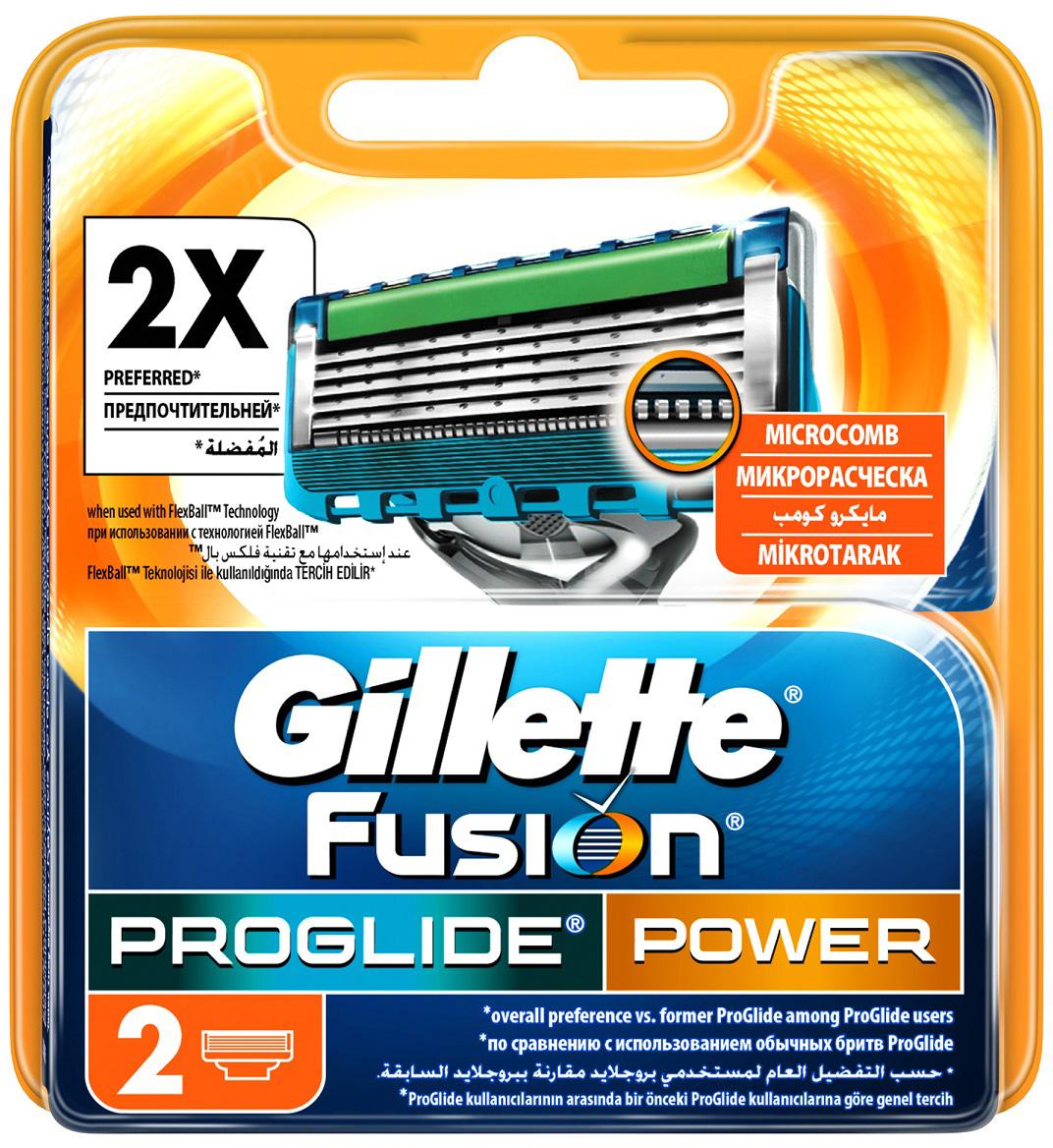 Gillette Сменные кассеты для бритья Fusion ProGlide Power, 2 шт.