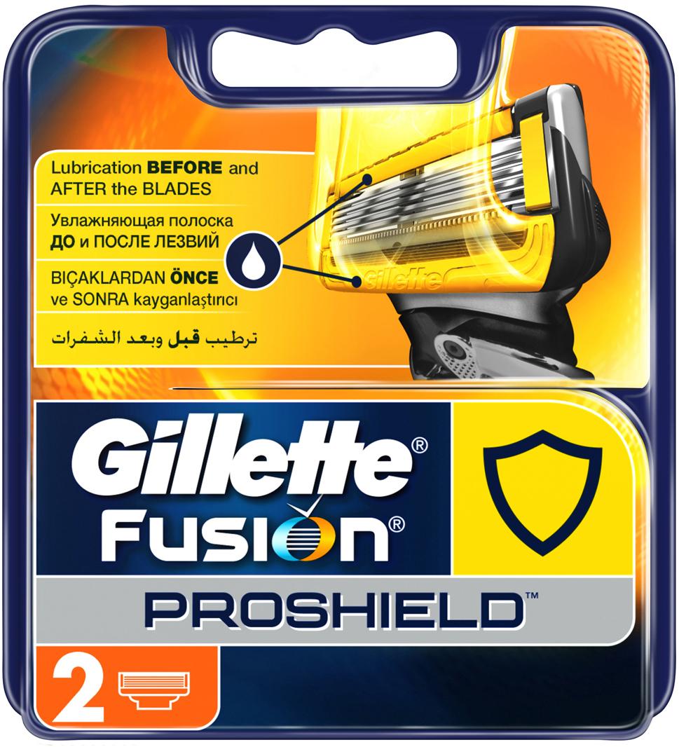 Gillette Сменные кассеты для мужской бритвы Fusion ProShield, 2 шт