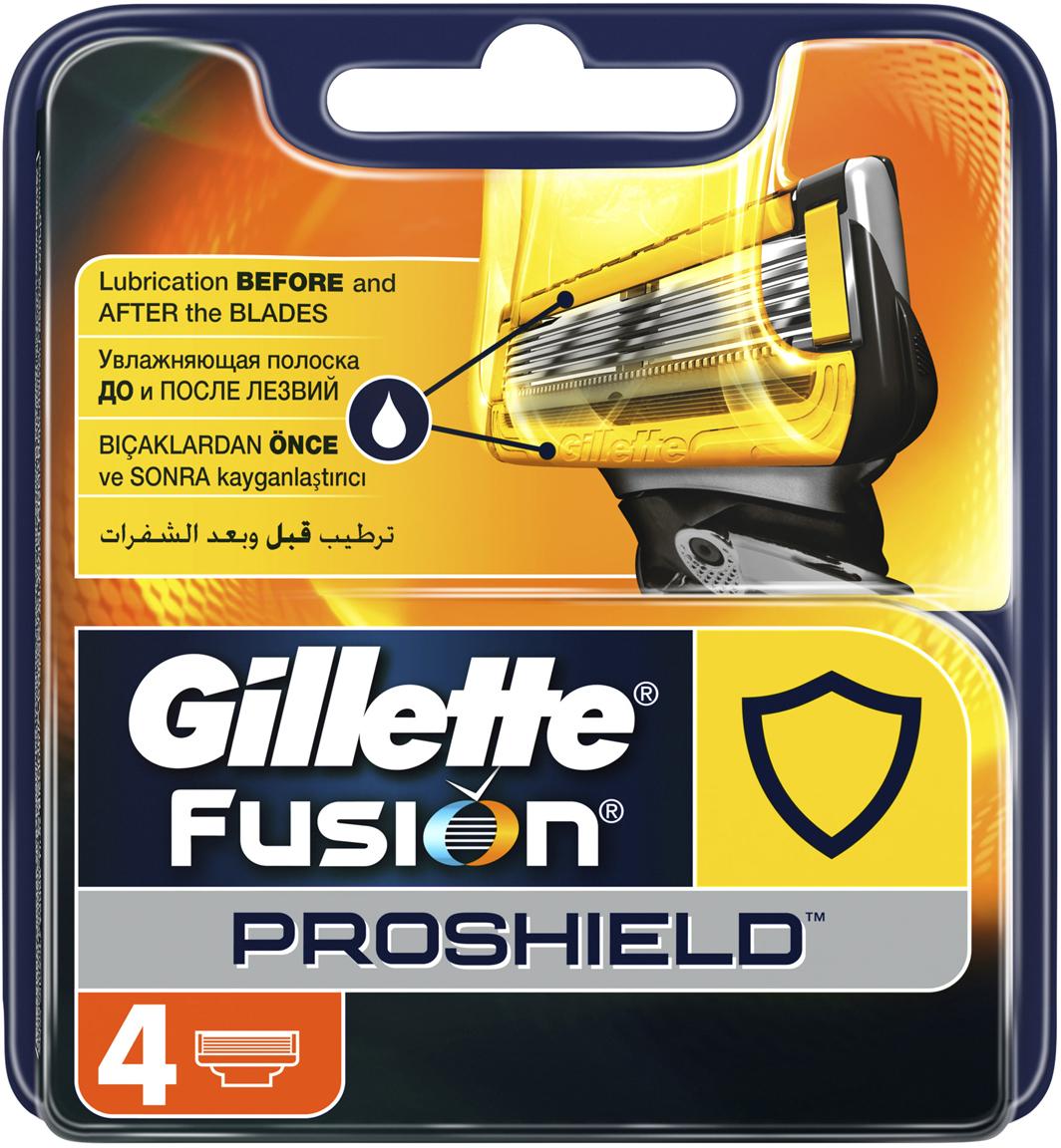 Gillette Сменные кассеты для мужской бритвы Fusion ProShield, 4 шт