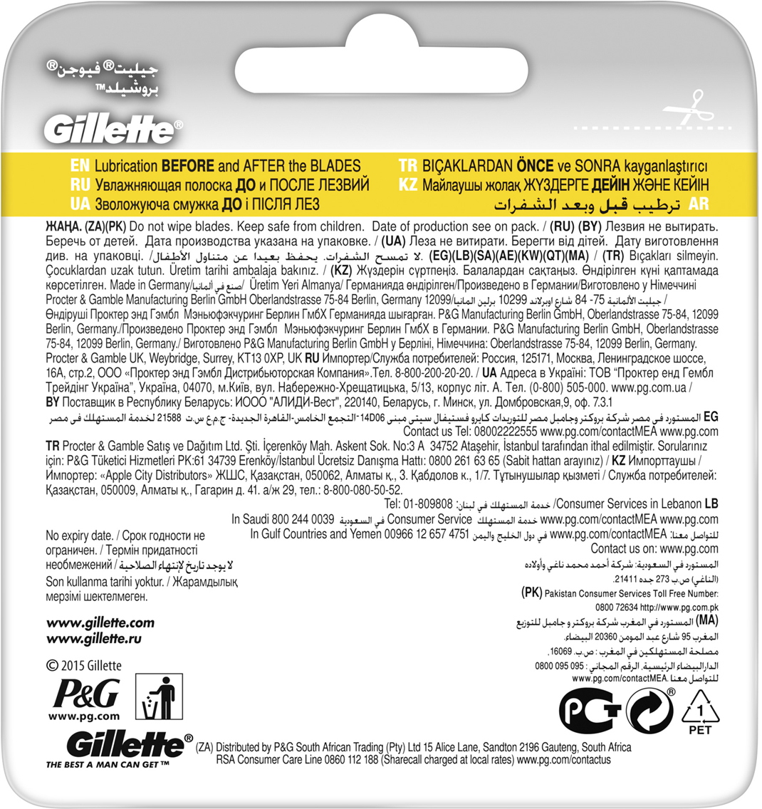 GilletteСменные кассеты для мужской бритвы Fusion ProShield, 4 шт Gillette
