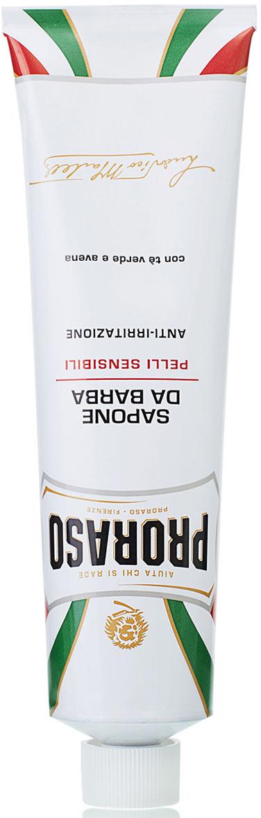 Proraso Крем для бритья для чувствительной кожи 150 мл proraso крем до бритья освежающий 100 мл