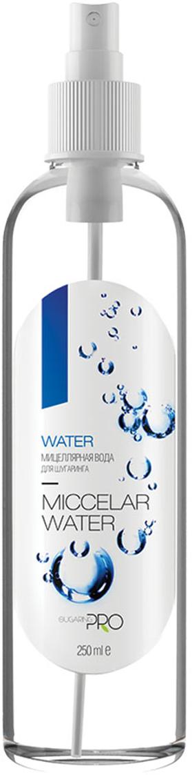 Sugaring Pro Мицеллярная вода, 250 млУТ000021720Средство очищает кожу от загрязнений, обезжиривает ее, и обеспечивает идеальное нанесение сахарной пасты или воска. Обладает бактерицидным эффектом. Благодаря натуральным компонентам мицеллярной воды, кожа быстро восстанавливается после процедуры