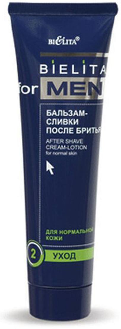Белита Бальзам-сливки после бритья для нормальной кожи new, 100 мл Белита