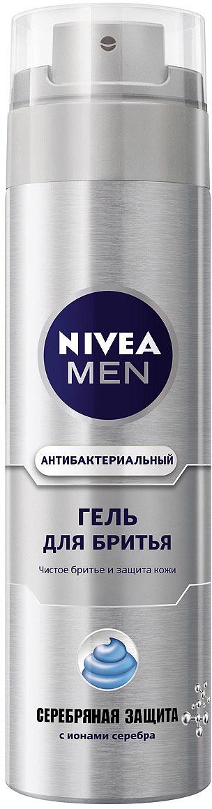NIVEA Гель для бритья Серебряная защита200 мл