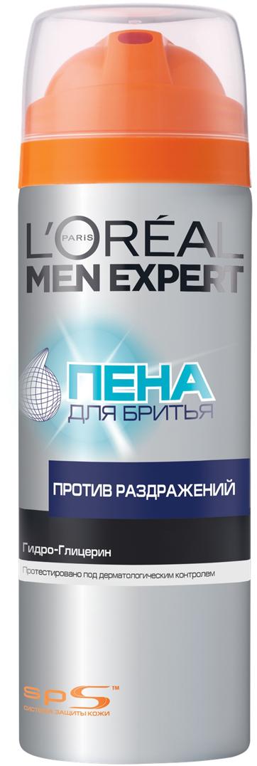 LOreal Paris Men Expert Пена для бритья Против раздражения, 200 млGIL-84854223Раздражение, стянутость, микропорезы…Защитите кожу во время бритья с помощью пены для бритья против раздражений от Men Expert! Высокая эффективность против раздражений: 1) Формула, обогащенная Гидро-Глицерином 2) Ультракомфортное бритье, меньше микропорезов3) Защита от жжения и раздражения во время бритья