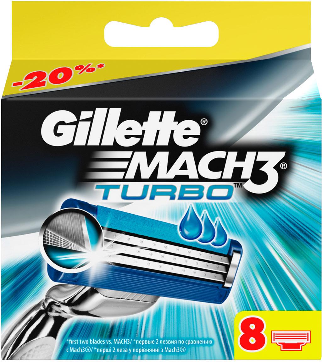Gillette Сменные кассеты для бритья