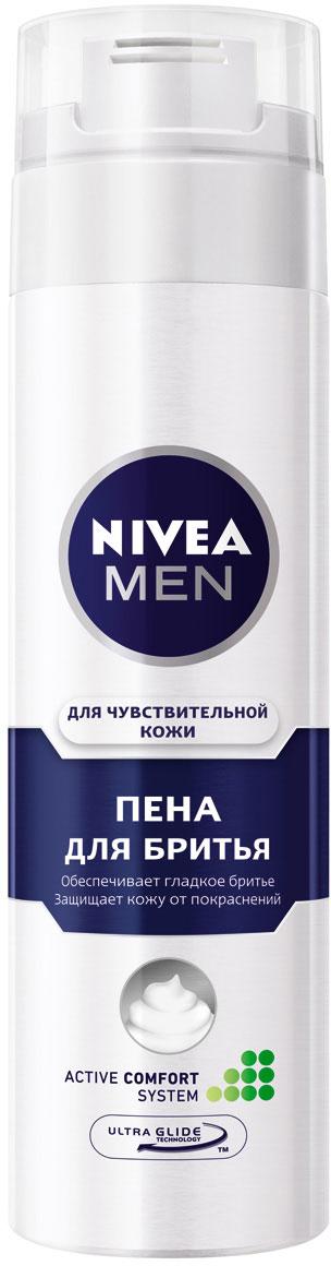 NIVEA Пена для бритья Для чувствительной кожи 200 мл