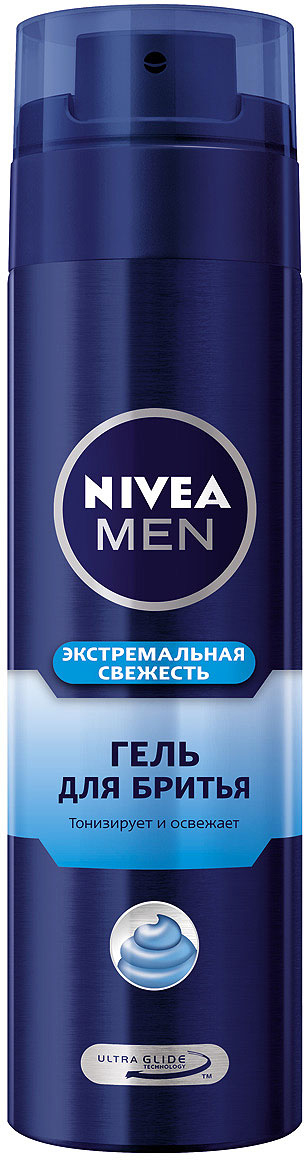 nivea external analysis Marketing plan - new nivea product essays: over 180,000 marketing plan - new nivea product essays, marketing plan - new nivea product term papers, marketing plan - new nivea product research paper, book reports 184 990 essays, term and research papers available for unlimited access.