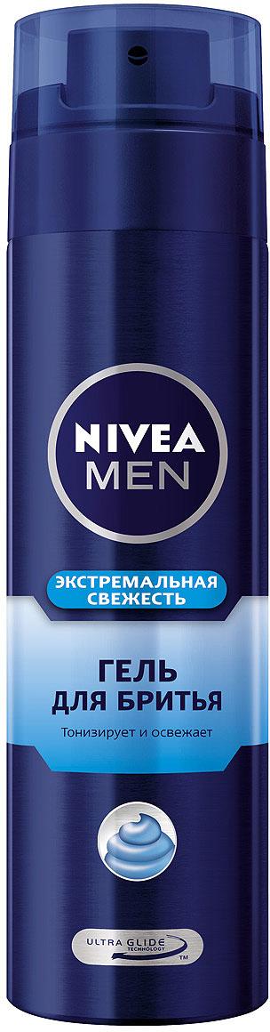 NIVEA Гель для бритья Экстремальная свежесть 200 мл
