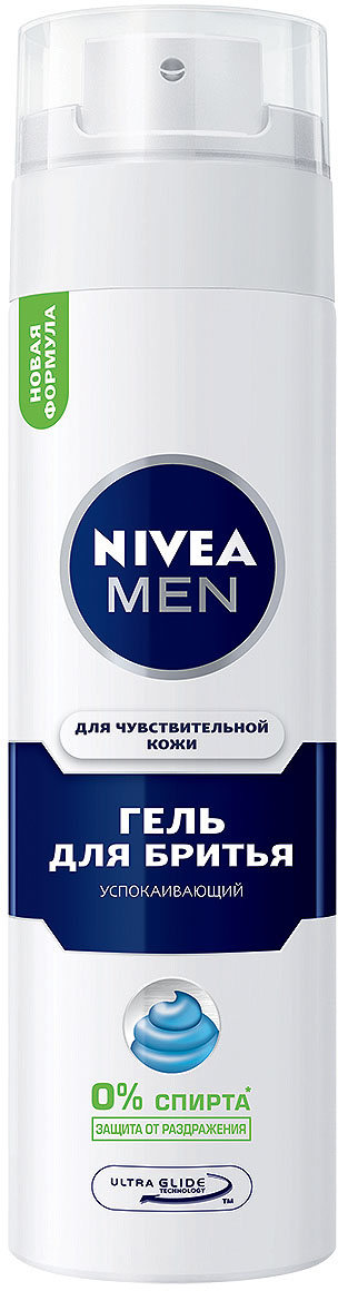 NIVEA Гель для бритья Для чувствительной кожи 200 мл