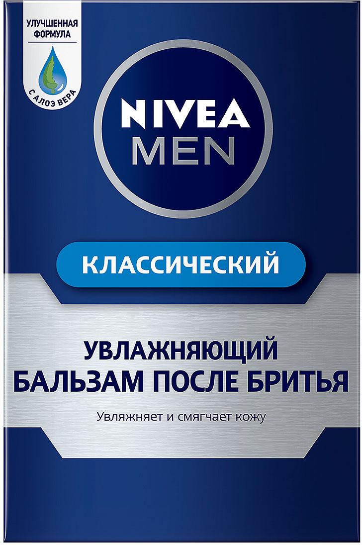 NIVEA Классический бальзам после бритья Увлажняющий 100 мл