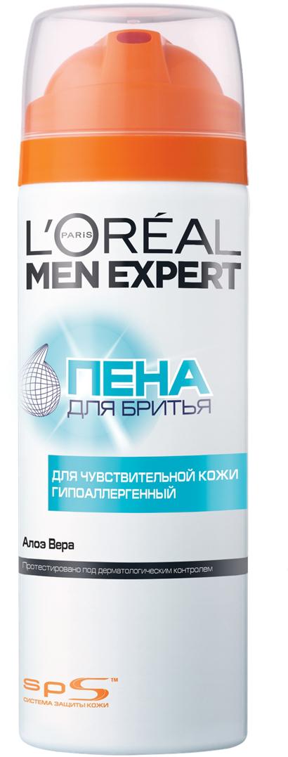 L'Oreal Paris Men Expert Пена для бритья Гидра Сенситив, для чувствительной кожи, увлажняющий, гипоаллергенный, 200 мл пена для бритья зачем