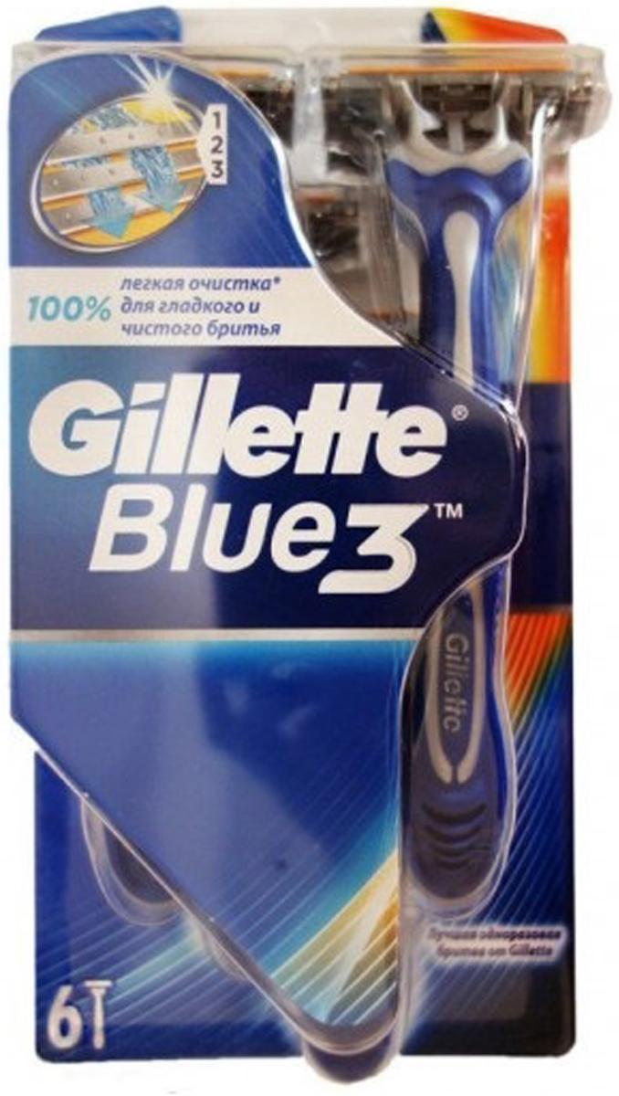 Gillette Бритвы одноразовые