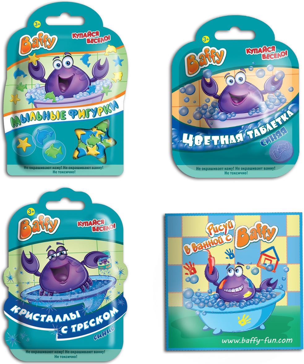 Baffy Набор средств для купания и веселья в ванной Party Set для мальчиковD0108Набор Baffy Party Set для веселья в ванной для мальчиков станет прекрасным подарком вашему ребенку к любому празднику! В комплект входит набор мыльных фигурок, цветная таблетка, два пакетика кристаллов с треском разных цветов и оригинальный стикер. Цветная таблетка окрасит воду, кристаллы с треском будут удивительно потрескивать при взаимодействии с водой, а мыльные фигурки можно клеить на нежную детскую кожу, украшать стенку ванны, высыпать в воду и играть с ними. С таким набором любое купание превратится в увлекательную и веселую игру!Товар сертифицирован.