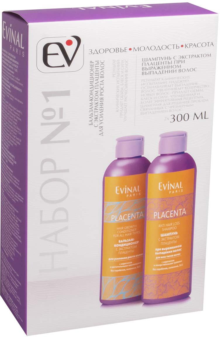 Подарочный набор Evinal №1: Шампунь с экстрактом плаценты при выраженном выпадении волос для всех типов волос, 300мл.+ Бальзам-кондиционер с экстрактом плаценты для усиления роста, 300мл. сыворотка для волос evinal с плацентой для укрепления волос 150 мл