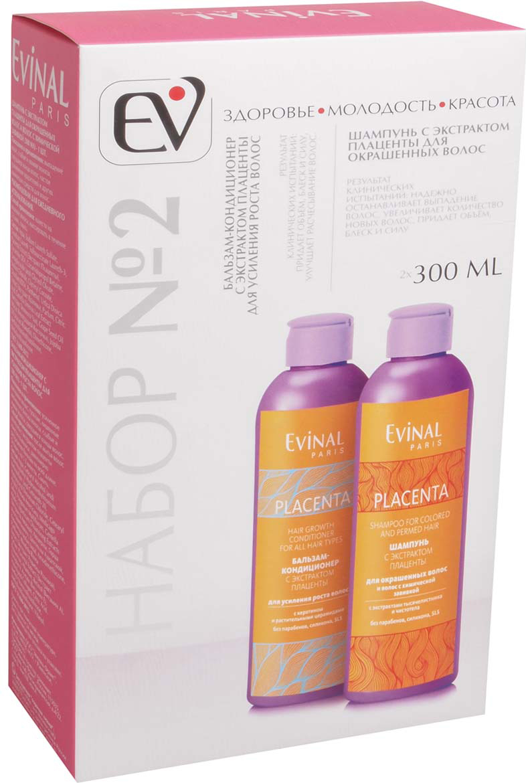 Подарочный набор Evinal №2 : Шампунь с экстрактом плаценты для окрашенных волос и волос с химической завивкой, 300мл.+Бальзам-кондиционер с экстрактом плаценты для усиления роста, 300мл.0179Подарочный набор №2 (Шампунь с экстрактом плаценты для окрашенных волос и волос с химической завивкой 300мл.+Бальзам-кондиционер с экстрактом плаценты для усиления роста 300мл. ) в коробке. Состоит из: шампуня с экстрактом плаценты для окрашенных волос и волос с химической завивкой и бальзама-кондиционера с экстрактом плаценты для усиления роста волос. ШАМПУНЬ С ЭКСТРАКТОМ ПЛАЦЕНТЫ ДЛЯ ОКРАШЕННЫХ ВОЛОС И ВОЛОС С ХИМИЧЕСКОЙ ЗАВИВКОЙ-Показания к применению: выпадение волос, слабые и ломкие волосы, секущиеся концы волос. Частое применение красителей и других химических средств для волос. Результат клинических испытаний: шампунь надежно останавливает выпадение волос в 83% случаев, усиливает рост новых волос до 3см за 60дней применения шампуня в 90% случаев, придает объем блеск и силу в 100% случаев. БАЛЬЗАМ-КОНДИЦИОНЕР С ЭКСТРАКТОМ ПЛАЦЕНТЫ ДЛЯ УСИЛЕНИЯ РОСТА ВОЛОС-Показания к применению: усиленное выпадение волос, тусклые лишенные жизненного блеска волосы, слабые и ломкие волосы, секущиеся концы. Результат клинических испытаний: Надежно останавливает выпадение волос, увеличивает количество новых растущих волос, придает объем, блеск и силу, улучшает расчесывание волос. Рекомендован для ежедневного использования. Максимальный эффект достигается при совместном использовании шампуня и бальзама на плаценте в течение 60 дней. Срок годности 24 месяца.