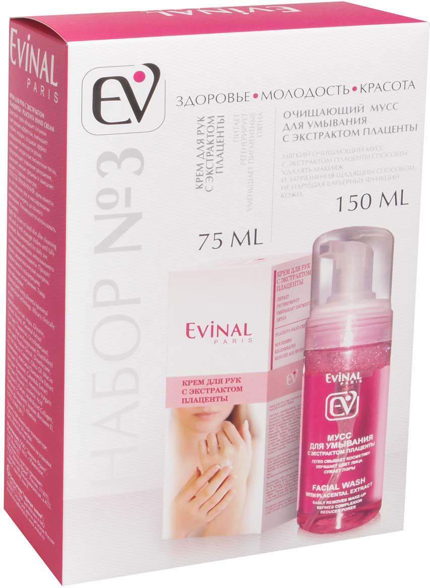 Подарочный набор Evinal №3: Очищающий мусс для умывания с экстрактом плаценты, 150мл.+Крем для рук с экстрактом плаценты, 75мл.0186Подарочный набор №3 (Очищающий мусс для умывания с экстрактом плаценты 150мл.+Крем для рук с экстрактом плаценты 75мл.) в коробке. Состоит из: очищающий мусса для умывания с экстрактом плаценты и крема для рук с экстрактом плаценты. ОЧИЩАЮЩИЙ МУСС ДЛЯ УМЫВАНИЯ С ЭКСТРАКТОМ ПЛАЦЕНТЫ Мягкий очищающий мусс, разработанный компанией Evinal, способен удалять макияж и загрязнения щадящим способом, не нарушая барьерных функций кожного покрова. Действие: Легко наносится, распределяется и смывается, удаляет без остатка даже стойкий макияж, не вымывает с поверхности кожи необходимые ей эпидермальные липиды, сужает поры, улучшает цвет лица. Способ применения: Небольшое количество мусса нанести на ладонь, вспенить, осторожно массируя, нанести на влажную кожу, затем смыть теплой водой. Использовать утром и вечером. Избегать попадания в глаза. Основные активные вещества: Эkcтракт Плаценты, Пантенол, Токоферил Ацетат, Эkcтракт Ромашки, Масло Герани. Срок годности 30 месяцев. КРЕМ ДЛЯ РУК С ЭКСТРАКТОМ ПЛАЦЕНТЫ Предназначен для ежедневного ухода за кожей рук. Крем содержит экстракт плаценты, который питает, увлажняет, регенерирует кожу, обеспечивая омоложение и максимальную защиту от воздействия вредных факторов окружающей среды. Крем обладает сильным смягчающим эффектом, тонизирует и освежает кожу рук, уменьшает глубину морщин, создавая эффект возвращения молодости рукам, уменьшает возрастные пигментные пятна, предупреждает появление шелушения, заживляет мелкие трещины и замедляет процесс старения кожи рук. Способ применения: крем нанести на чистую кожу рук и массирующими движениями втереть до полного впитывания. Рекомендуется использовать ежедневно. Основные активные вещества: Экстракт плаценты, Масло кукурузное, Масло соевое, Масло оливковое, Экстракт ромашки, Экстракт календулы, Экстракт подорожника, Экстракт полыни, Витамины F, Е, А, Д-пантенол. Хран
