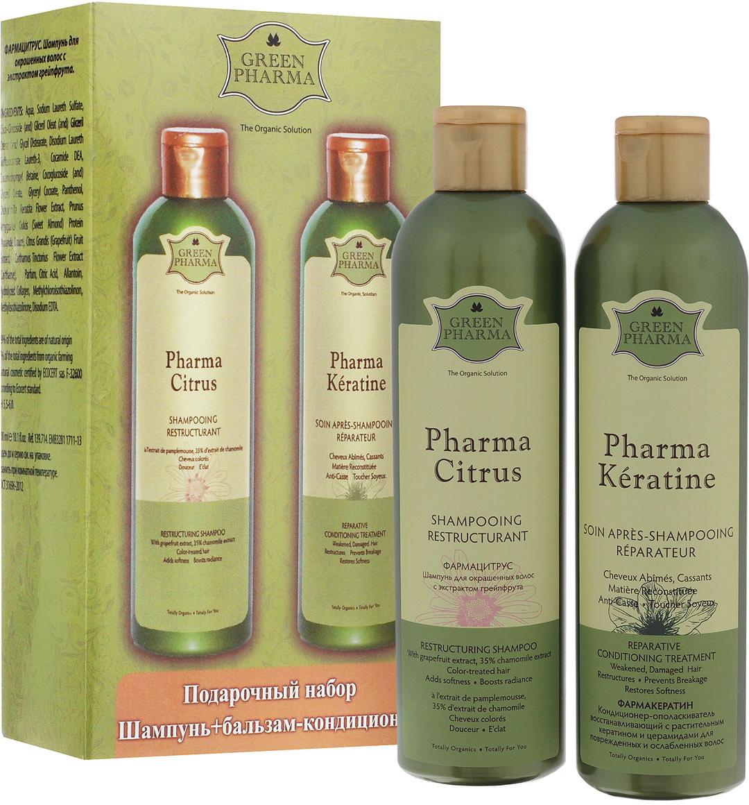 Greenpharma Подарочный набор №3: шампунь