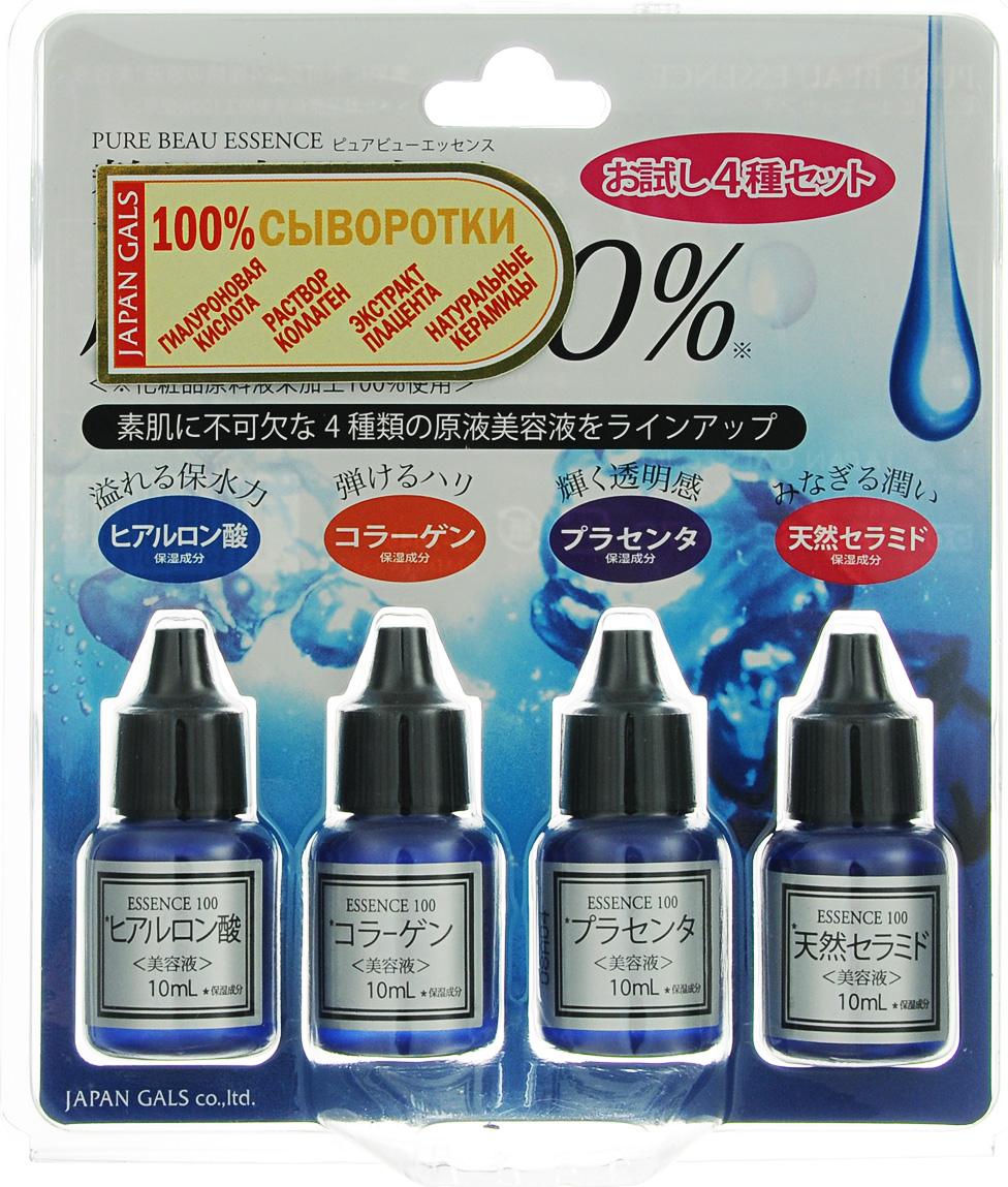 Japan Gals Сыворотка Pure beau essence пробный набор 10 мл*47645Набор сывороток PURE BEAU ESSENCE (10 мл) – это серия высококонцентрированных сывороток, в каждой из которых находится не подвергавшийся обработке неразбавленный раствор, входящий в состав повседневных средств по уходу за лицом. В набор входит (с лева на право): сыворотка с гиалуроновой кислотой, сыворотка с коллагеном, сыворотка с плацентой, сыворотка с керамидами. Гиалуроновая кислота содержится в любом живом организме, и 1 мл способен удержать 6 литров воды. Благодаря гиалуроновой кислоте, кожа удерживает влагу, восстанавливая упругость. Коллаген - это разновидность белков, участвующих в построении новых клеток. Недостаток коллагена является причиной появления морщин и обвисания кожи. Экстракт плаценты обладает противовоспалительными свойствами, способствует сохранению влаги в коже и нормализации ее жирового баланса, повышает упругость и замедляет процесс старения. Также снимает напряжение и усталость кожи, улучшает цвет лица. Керамиды необходимы для того, чтобы кожа удерживала влагу и оставалась молодой. Сыворотка восполняет недостаток естественных керамидов, в результате чего кожа становится более упругой и подтянутой. Способ применения: Сыворотка наносится на чистое лицо, после умывания. С помощью пипетки выдавите необходимое количество сыворотки на руки (2-3 пипетки на одно применение) и нанесите на лицо по массажным линиям, слегка вбивая подушечками пальцев. Предупреждение: при выраженной несовместимости, прекратите использование. После открытия упаковки использовать в течение 60 дней. Хранить в прохладном и темном месте при температуре не выше 25 градусов. Хранение: хранить в прохладном и темном месте при температуре не выше 25 градусов. Состав: вода, BG, гиалуроновая кислота (коллаген /плацента/ керамиды), феноксиэтанол, метилизотиазолинон.