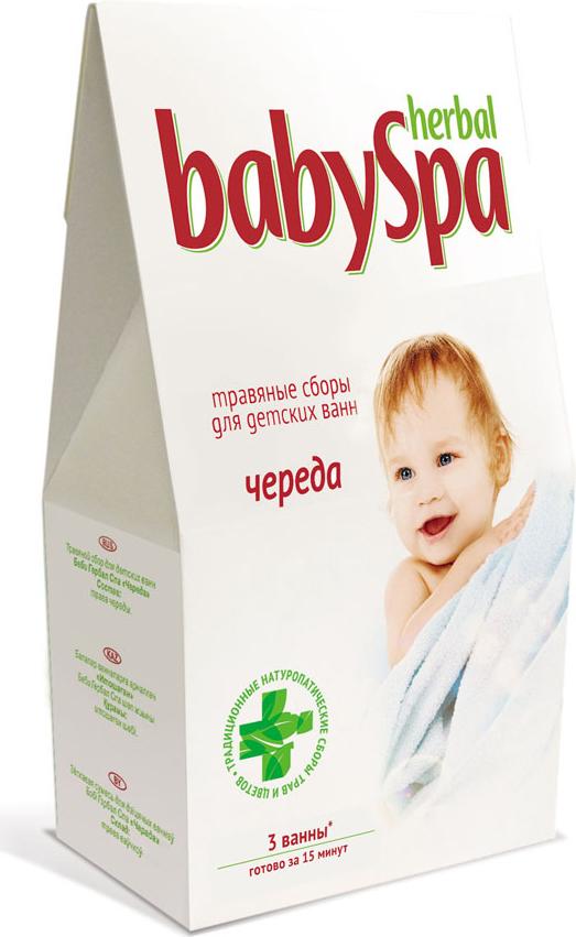 Herbal Baby SpaТравяной сбор