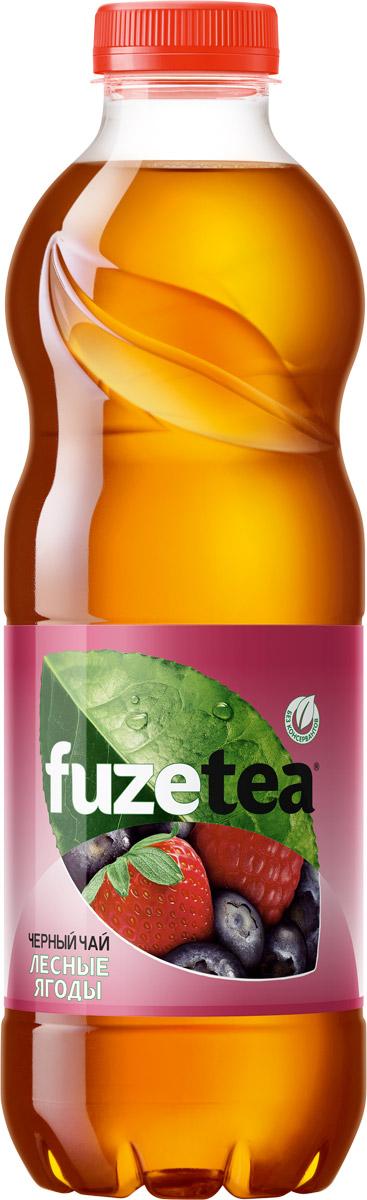Fuzetea Лесные ягоды черный чай, 1 л fuzetea клубника малина зеленый чай 1 5 л