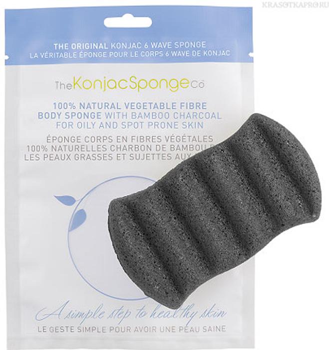 The Konjac Sponge Co Спонж для мытья тела 6 Wave Body - Bamboo Charcoal801865Полностью натуральный спонж из растительной клетчатки для мытья тела (с добавлением бамбукового угля для более эффективного очищения жирной кожи). Не содержит химикатов, красителей, аллергенов. На 100% биоразлагаемый. Используется во влажном состоянии. Диаметр – ок. 13,5 см (без учета упаковки). Способ применения: Перед употреблением тщательно промойте и дайте спонжу Конняку впитать воду. Аккуратно отожмите спонж от лишней воды и нежно очищайте кожу. Массируйте круговыми движениями. Спонж Конняку нежно отшелушивает кожу, очищает и освежает ее. Нет необходимости использовать очищающие средства, но при желании можете добавить немного любимого средства. Спонж Конняку усиливает эффект очищающих средств. Состав: Растительная клетчатка, бамбуковый уголь.