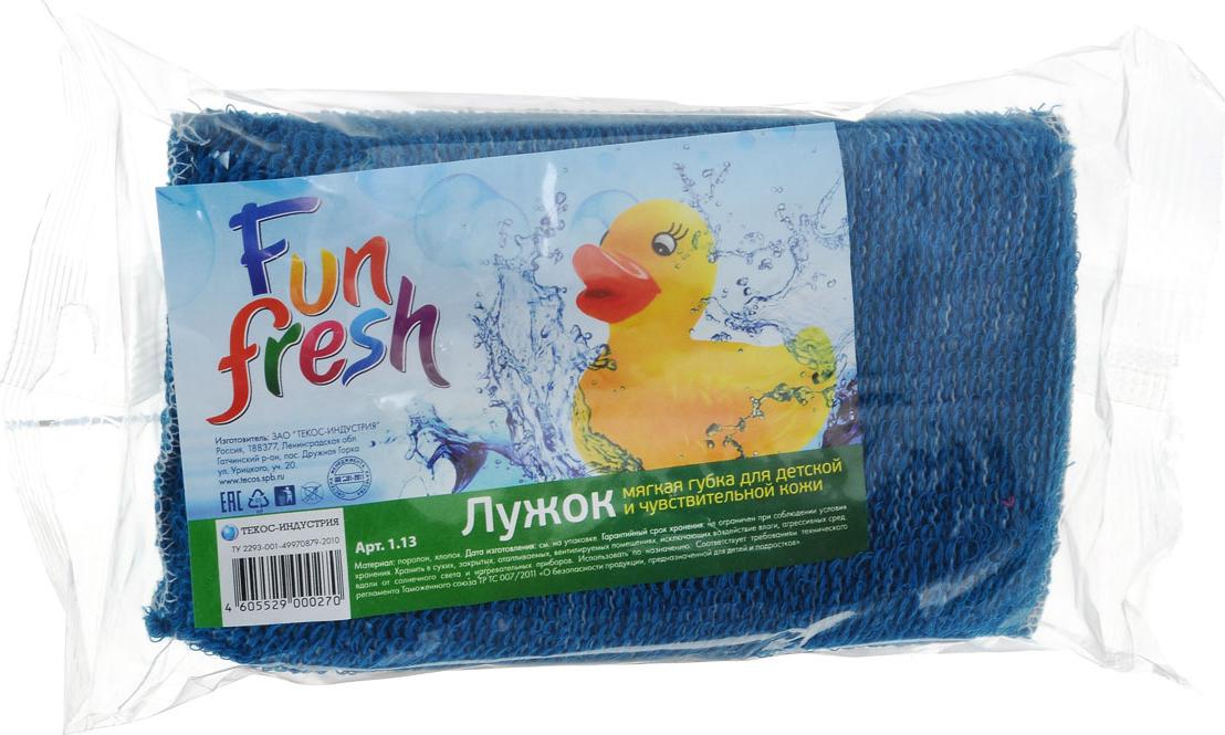 Губка для детской и чувствительной кожи Fun Fresh Лужок, цвет: темно-бирюзовый, 14,5 х 9 х 3,5 см1.13_темно-бирюзовыйДетская губка для тела Fun Fresh Лужокподходит для нежной и чувствительной кожиребенка. Изделие изготовлено из поролона иобшита натуральным хлопком.Мягкая губка поможет бережно и тщательноухаживать за детской кожей.