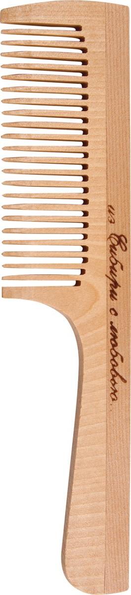 Расческа деревянная. РД3101РД3101Полезные свойства деревянных расчесок: - не электризуют волосы, снимают с них эффект статического электричества, - нежно ухаживают за кожей головы, оказывая на нее легкое массажное действие и не царапая ее - аккуратно расчесывают волосы, не выдирая их и не путая, не травмируя волосяные луковицы - снимают усталость, ослабляют головные боли, избавляют от стресса - отлично годятся для нанесения масок и сывороток для ухода за волосами, а также средств для укладки, поскольку не вступают с ними в химическую реакцию. Расческа из березы рекомендована тем, кому приходится пользоваться средствами от перхоти, аромарасчёсывания с разными эфирными маслами.