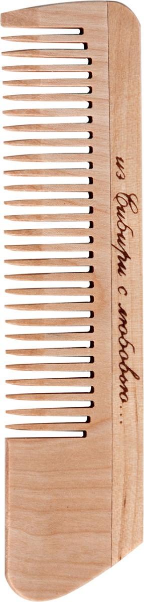 Расческа деревянная. РД4102РД4102Полезные свойства деревянных расчесок: - не электризуют волосы, снимают с них эффект статического электричества, - нежно ухаживают за кожей головы, оказывая на нее легкое массажное действие и не царапая ее - аккуратно расчесывают волосы, не выдирая их и не путая, не травмируя волосяные луковицы - снимают усталость, ослабляют головные боли, избавляют от стресса - отлично годятся для нанесения масок и сывороток для ухода за волосами, а также средств для укладки, поскольку не вступают с ними в химическую реакцию. Расческа из березы рекомендована тем, кому приходится пользоваться средствами от перхоти, аромарасчёсывания с разными эфирными маслами.