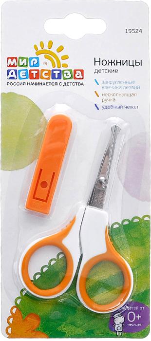 Ножницы детские с чехлом Мир детства, цвет: оранжевый19524Яркие детские ножницы Мир детства идеальны для ухода за ногтями ребенка. Удобные ручки с противоскользящим покрытием и закругленные для дополнительной безопасности кончики ножниц сделают этот процесс простым и комфортным для вас и вашего малыша.В комплект входит защитный колпачок для ножниц.