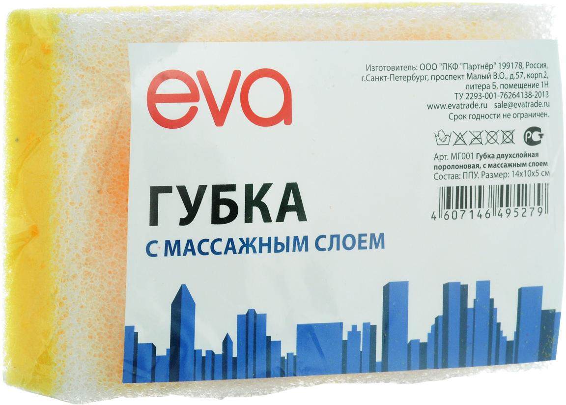 Губка для тела Eva, с массажным слоем, цвет: желтыйМГ001Губка для тела Eva изготовлена из пенополиуретана и оснащена массажным слоем.Губку можно использовать в ванной, в бане или в сауне. Она улучшаетциркуляцию крови и обмен веществ, делает кожу здоровой и красивой.Подходит для ежедневного применения.