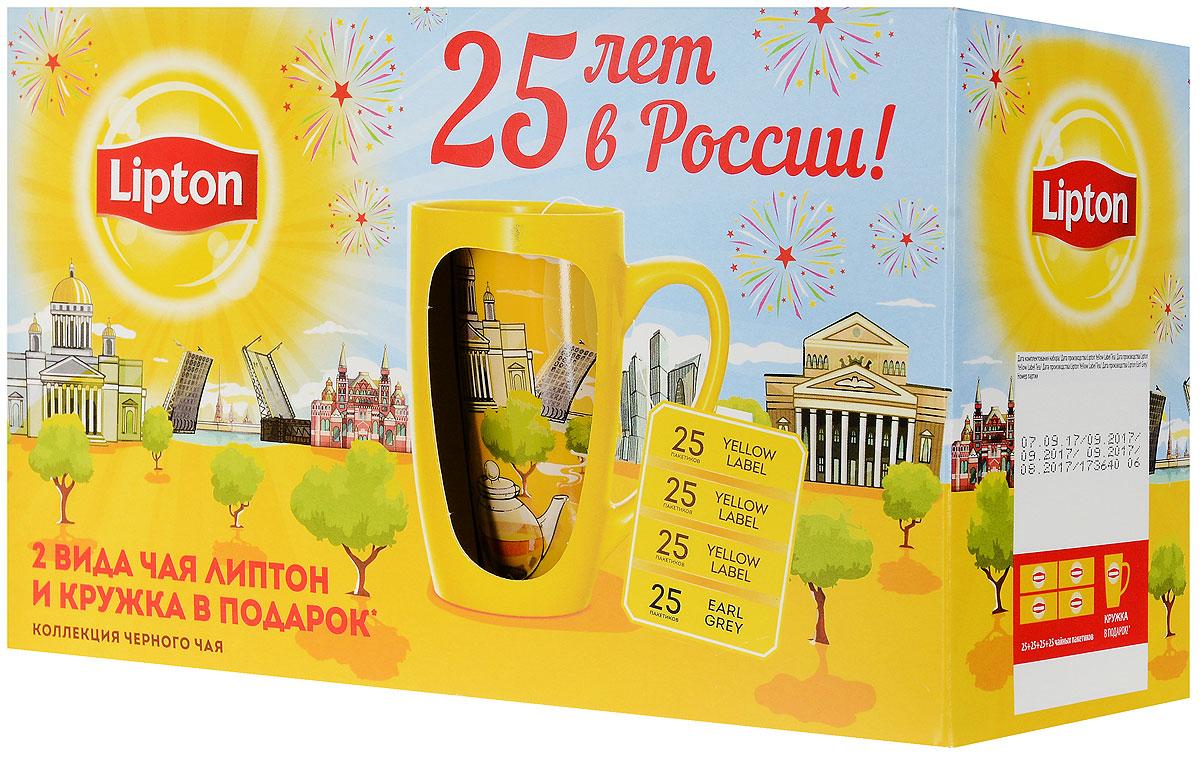 Lipton коллекция черного чая в пакетиках и кружка в подарок, 100 шт lipton lemon melissa green tea зеленый чай в пирамидках с листочками лимонной мяты 20 шт