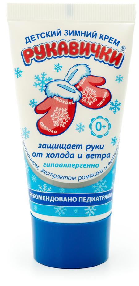 Детский зимний крем для рук Рукавички