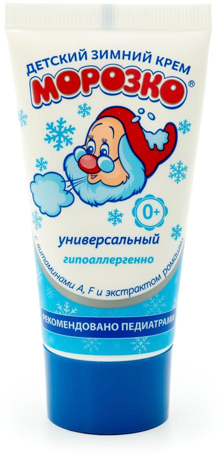 Детский зимний крем Морозко, универсальный577Детский зимний крем Морозко специально разработан для защиты чувствительной детской кожи зимой от холода, ветра, авитаминоза, а также для предупреждения опрелостей у малышей в результате чрезмерного укутывания. Основные ингредиенты: экстракт ромашки, витамин А и витамин F. Способ применения:Рекомендуется наносить на кожу за 15 минут до выхода на улицу, а также возможно - после прогулок для снятия раздражений и покраснений. Гипоаллергенно. Клинически проверено и рекомендовано НИИ Педиатрии и детской хирурги.