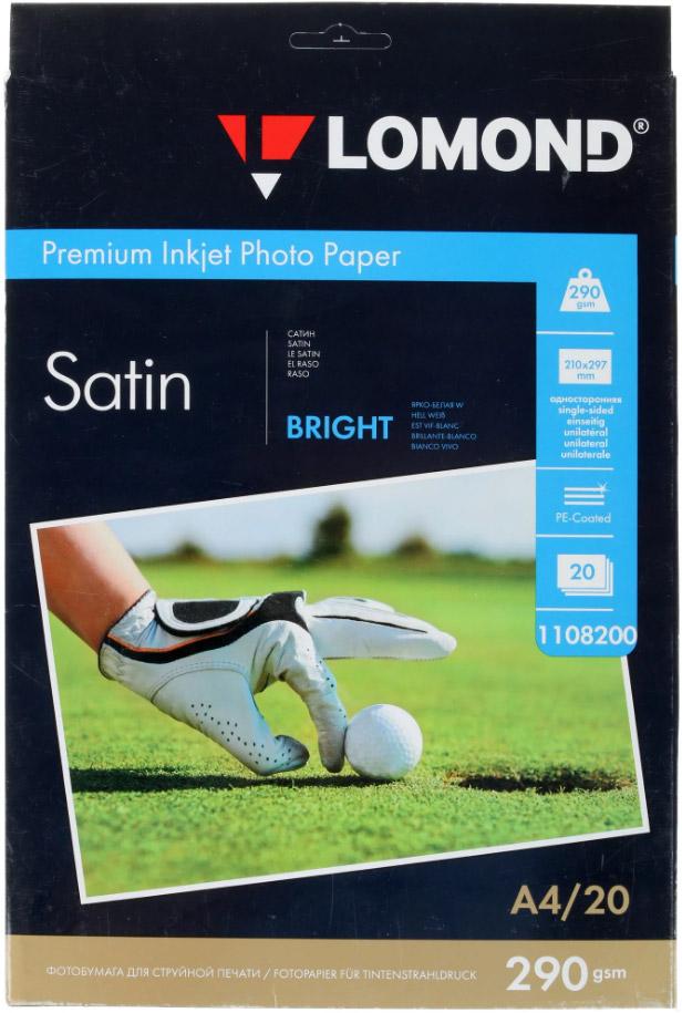 Lomond Satin Bright 290/A4/20л атласная ярко-белая