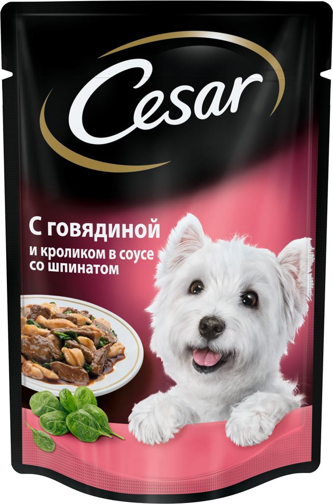 Консервы Cesar, для взрослых собак, с говядиной и кроликом в соусе под шпинатом, 100 г